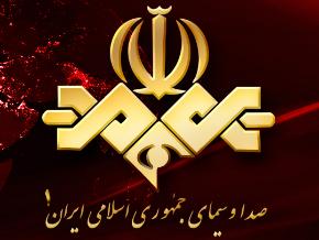 IRIB1
