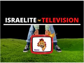 ISRAELITE TELEVISION