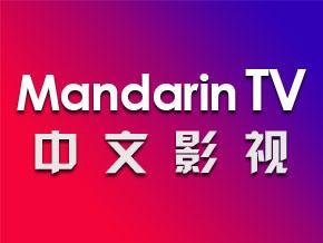 Mandarin TV