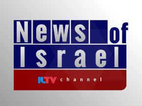 News of Israel