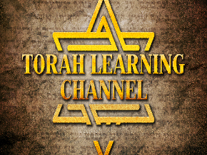 Torah Learning Channel