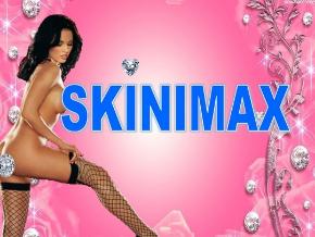 Skinimax Premium