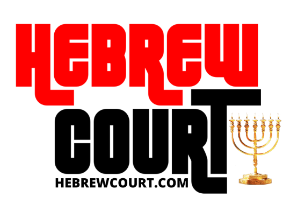 Hebrew Court