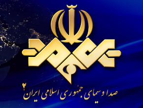 IRIB2