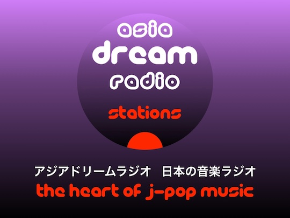asia DREAM radio stations