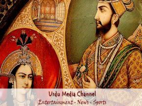 Urdu Media Channel