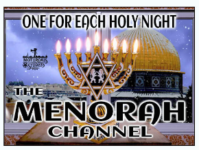The Menorah Virtual Candles Holiday Scene Setters