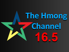 The Hmong Channel